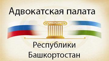 advokatskaya_2400x2000_1_kopiya2 (1)